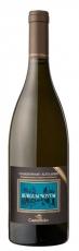 Castelfeder Burgum Novum Chardonnay Riserva Alto Adige 2015 14%