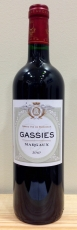 Cassies Margaux 2012 75cl, 13%