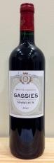 Cassies Margaux 2012 75cl, 13%