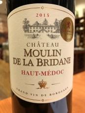 UUS! Chateau Moulin de la Bridane Haut-Medoc 2015 12,5% 75cl