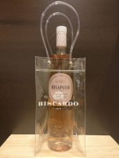 Biscardo Rosapasso 2018 12% 75cl in ice bag